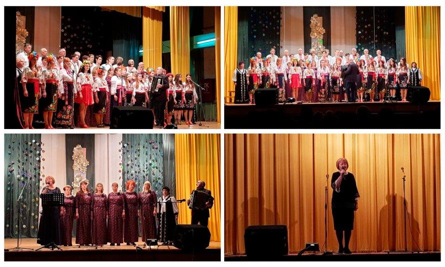 Концерт во Дворце молодежи и подростков «Железнодорожник»