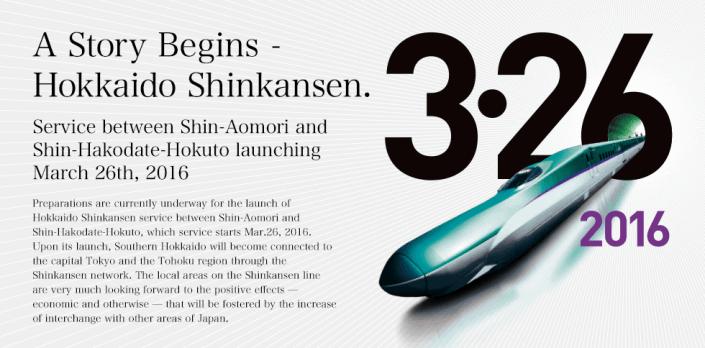 A Story Begins - Hokkaido Shinkansen