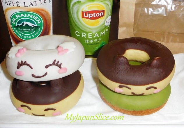 tamagotchi_donuts_harajuku