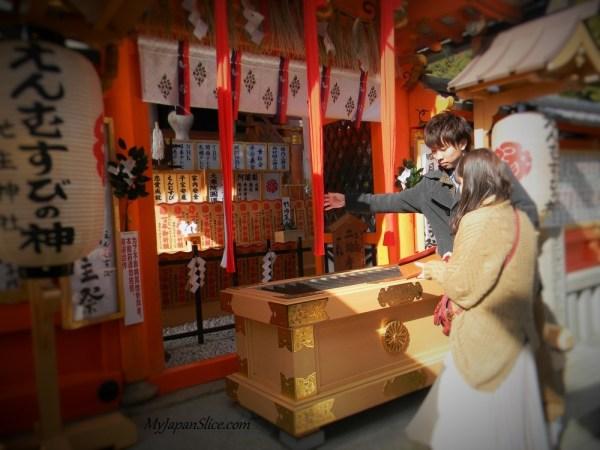 japan_kyoto