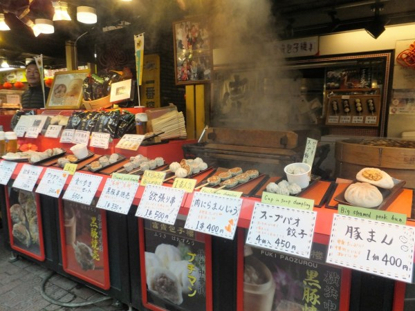 Yokohama_Meat_Buns