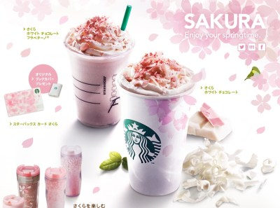 starbucks japan sakura