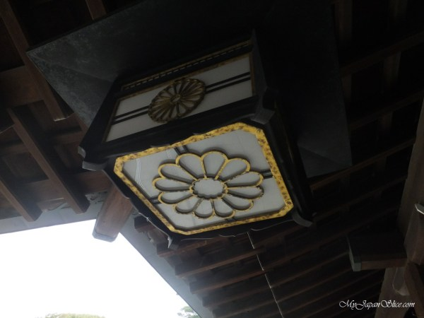 japan_imperial_family_crest