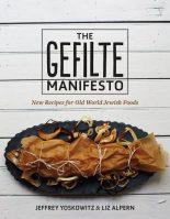 Gefilte Manifesto