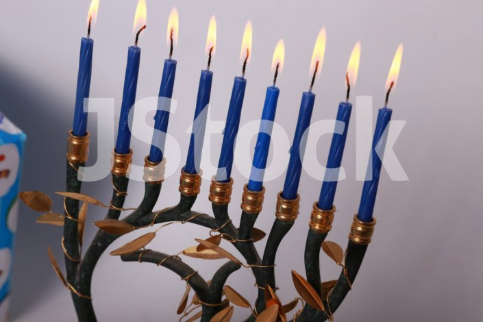Jewish Stock Photos - Menorah