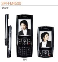 sph-m4500