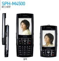 sph-m4500_