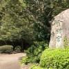 金剱宮 お守り最強セット三種の神器-石川県白山市