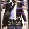 ジョン・ウィック チャプター2 ネタバレ感想 銃打ちすぎ 3も企画進行中