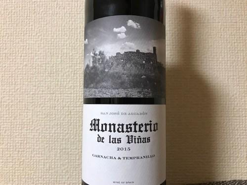 モナステリオ デ ラス ピーニャス
