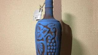 サペラヴィ 青い陶器のワインボトル
