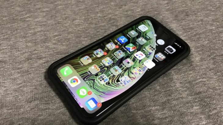 【実機レビュー】買ってしまった!!iPhoneXs – そのお値段と機能は?本当にこれは買いなの?それとも・・・