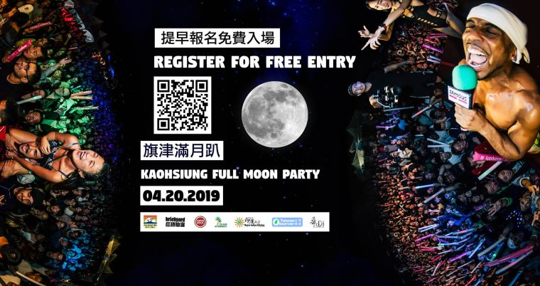 Kaohsiung Event Full Moon Party