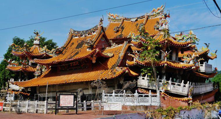 Kaohsiung 2019 Earthquake Photo of Nantou Earthquake