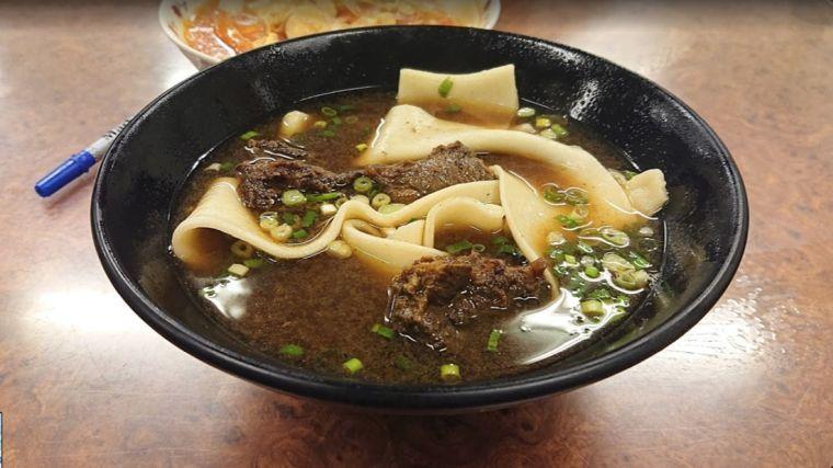 Kaohsiung Leather Belt Noodles