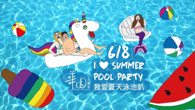 Kaohsiung Event Summer Pool Party