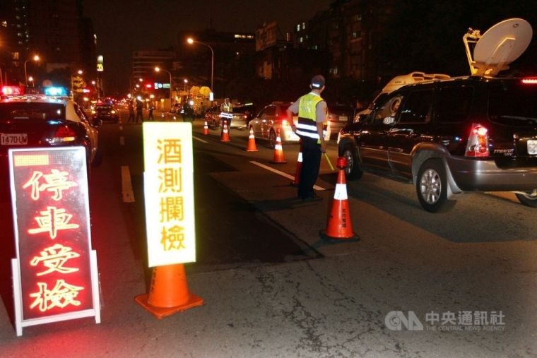 Taiwan New DUI Laws