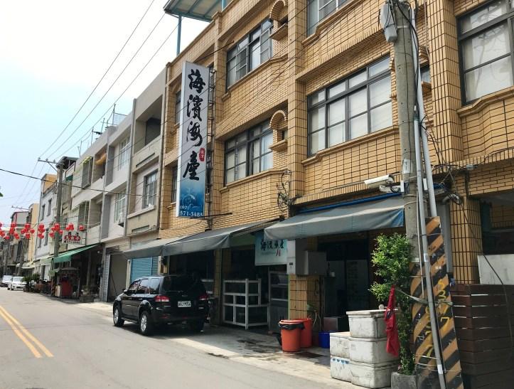 Kaohsiung Seashore Seafood Restaurant