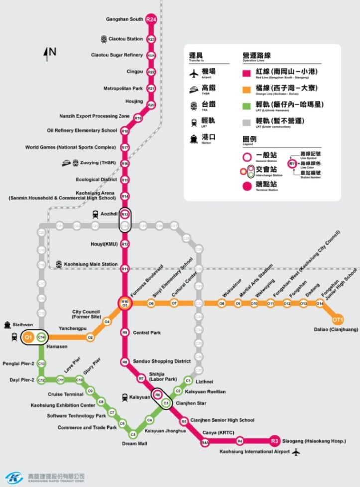 Kaohsiung MRT Route Map