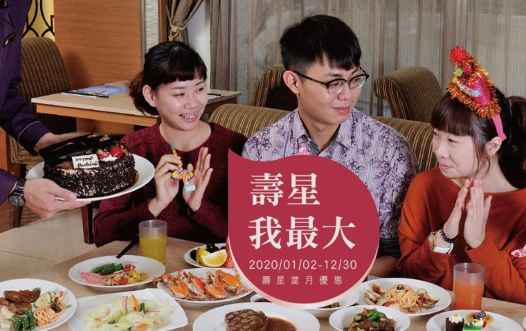Kaohsiung Birthday Special and Discounts