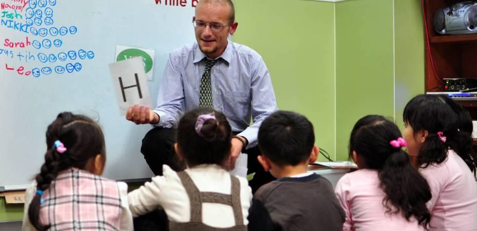 Teaching English in Kaohsiung, Taiwan