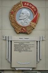2012-08-04 - Khabarovsk - Medallas de la Ciudad (1)
