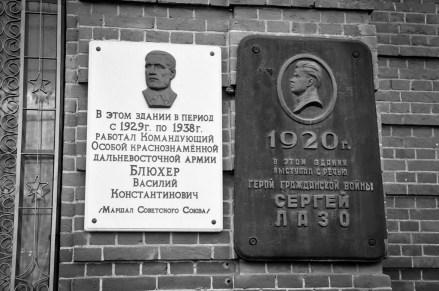 2013-02-23 - Khabarovsk - (7)