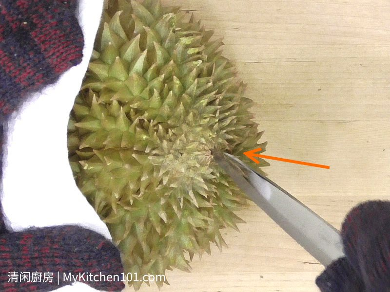 How to Open Durian