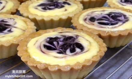 蓝莓芝士挞