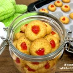 香酥椰子牛油饼