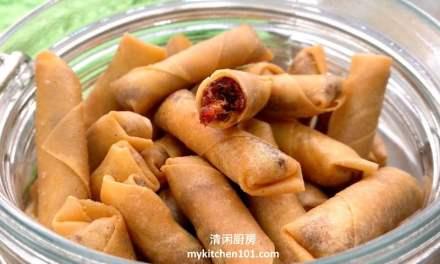 香脆叁巴虾米(Sambal 虾米)春卷