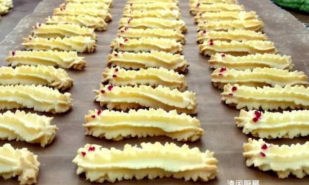 毛毛虫饼 (或称:龙饼)