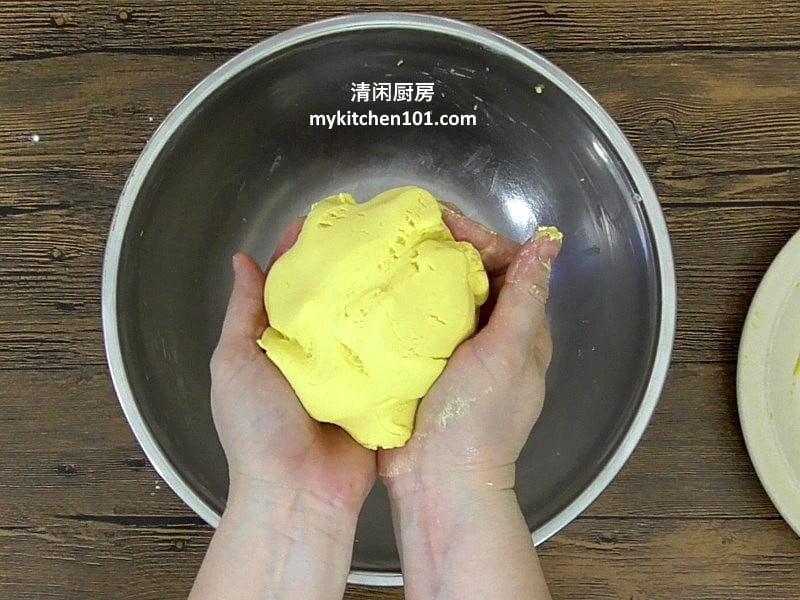 金瓜外皮粉团
