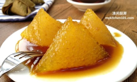 沙谷水晶碱水粽