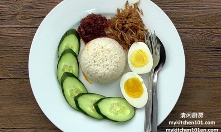 Simple Delicious Nasi Lemak (Coconut Milk Rice)