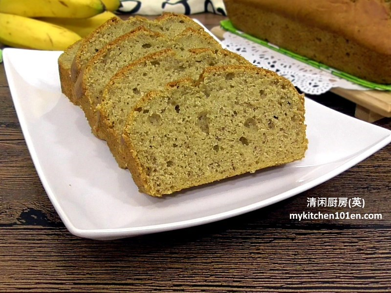 banana-loaf-cakes-mykitchen101en-feature