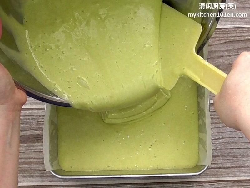 steamed-pandan-cake12