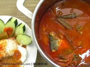 Asam Pedas (Spicy Tamarind Fish) Recipe