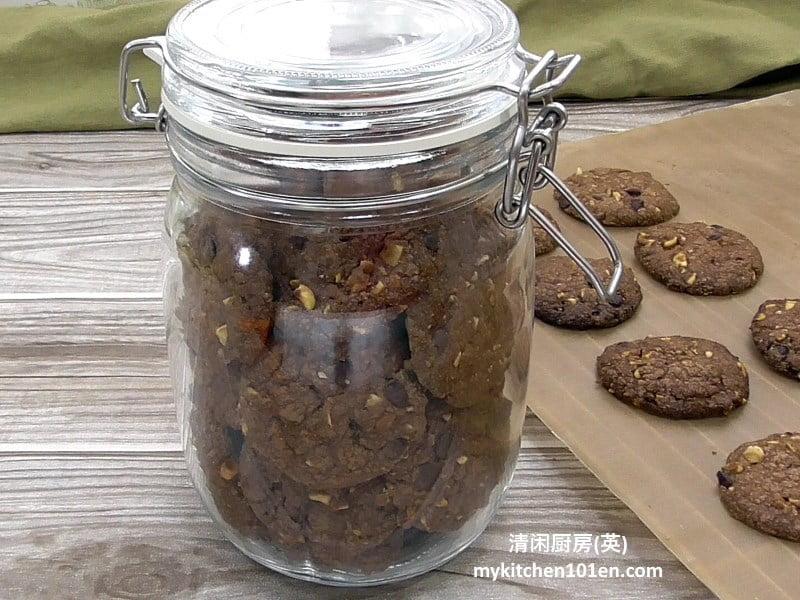 hazelnut-chocolate-chip-cookies11