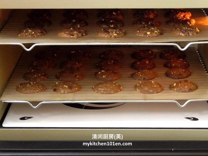 hazelnut-chocolate-chip-cookies9
