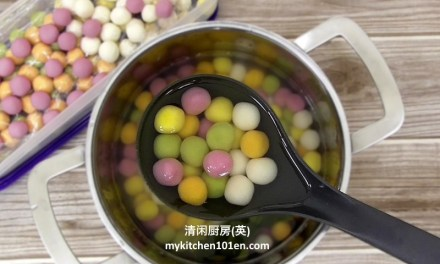 Natural 5-Colour Glutinous Rice Balls