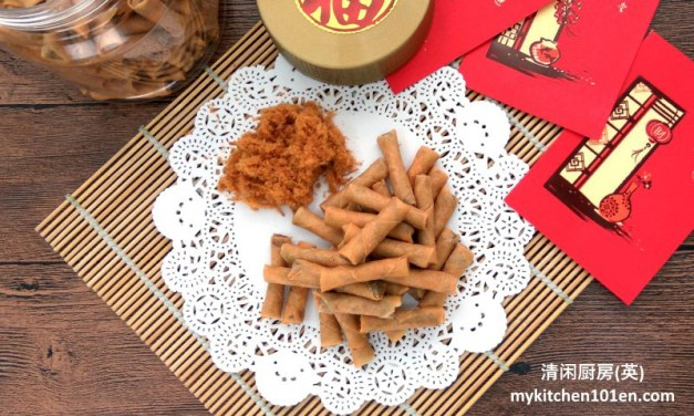 Deep-Fried Crispy Chicken Floss Spring Rolls