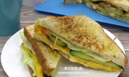 Cheddar Cheese Onion Omelet Sandwiches