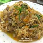Bang Kuang Char/Jiu Hu Char (Stir-Fried Jicama with Cuttlefish & Mushroom)