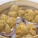 Brown Sugar Huat Kuih (Chinese Steamed Cake)