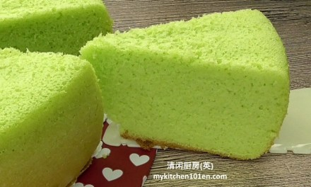 Rice Cooker Version Pandan Sponge Cake
