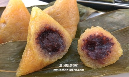 Homemade Red Bean Filling Kee Chang (Alkaline Dumpling)
