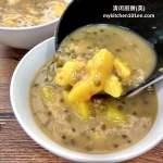 Mung Bean Sweet Potato with Coconut Milk Dessert