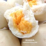Steamed Corn Custard Pao (Chinese Steamed Bun)