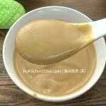 Creamy Cantonese Peanut Sweet Soup